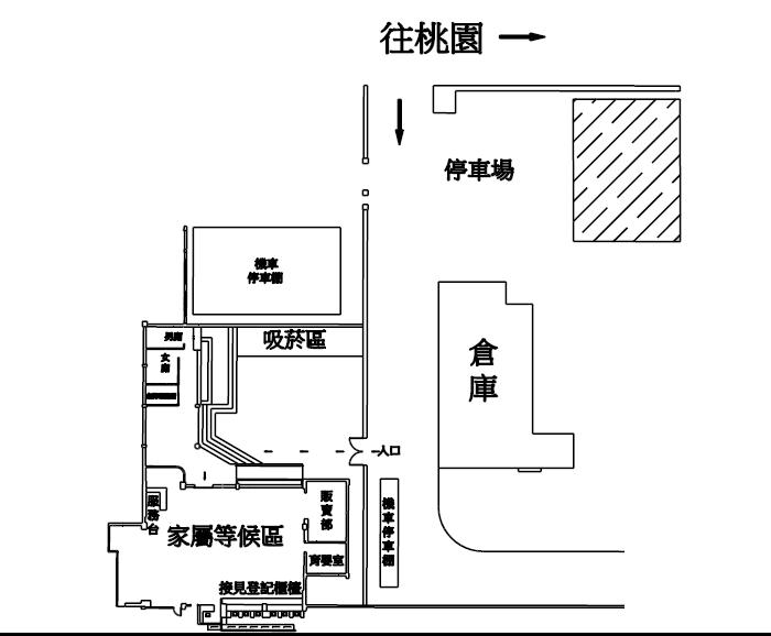 本監接見室位置圖